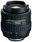 AT-X 107 DX Fisheye